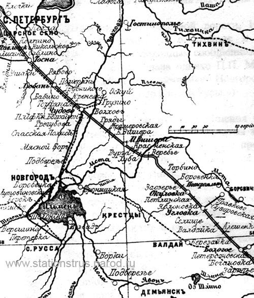 Карта Новгородской железной
